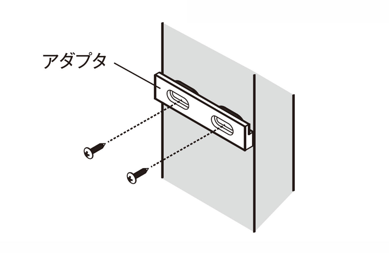 プロダクト詳細の取り付け方法写真
